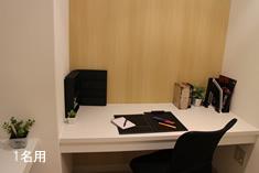 1名起業やタッチダウンオフィス向けのレンタルオフィスプラン